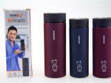 匡迪616号保温杯不锈钢保温杯高真空水杯创意广告礼品杯厂家直销