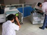 鸡冠石兄弟 专业复印机打印机维修与销售 加粉加墨耗材配送
