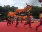 厦门舞狮表演-東方龍