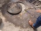 顺德陈村周边疏通下水道马桶