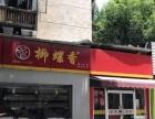 南宁饭店大榕树旁餐饮成行精品靓铺