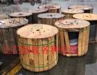 四川光缆回收公司,高价回收凉山光缆,不限型号品芯数