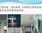 网络布线/维护 弱电工程 安防监控 无线覆盖
