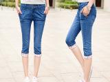 2015新款夏季韩版休闲哈伦女式牛仔裤七分裤修身超薄女裤厂家直销