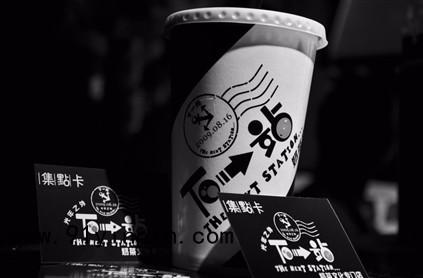 玉溪下一站奶茶加盟费多少 下一站奶茶加盟较赚钱