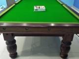 大興區臺球桌維修 臺球桌拆卸移位安裝更換臺呢