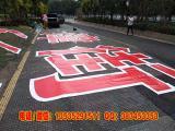 北京专业制造楼盘排栅字厂
