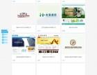 南昌网站建设/域名注册/微信网站建设