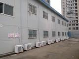 石家莊空調回收各品牌 掛機空調 柜機空調 回收中央空調回收