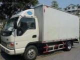 横县搬家公司,长途搬家,3一4元一公里,公司搬迁,搬运人力