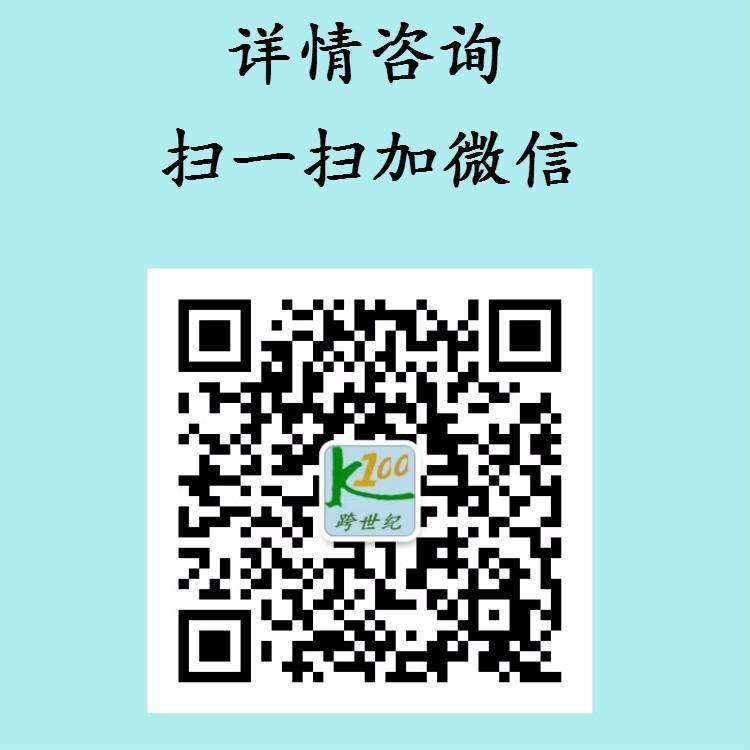 20170913194534_28902.jpg