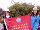 昆明中国国际旅行社 出国旅游价格 出境旅游行程 品质保证