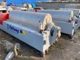 蘭州地區高價收購各種化工設備反應釜離心機干燥機蒸發器等