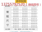 连云港不锈钢井盖+厂家价格