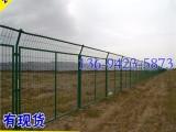 多种类护栏围网现货直销 江门厂房铁丝网 湛江园林防护网