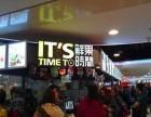 北京鲜果时间加盟费多少?鲜果时间加盟店有几家?