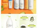 东莞安利公司产品纽崔莱钙镁片免费送货
