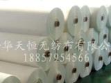 供应PET涤纶无纺布 白色pet无纺布