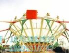 吉林省户外游乐设备超级秋千质量好价格低
