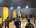 慈溪街舞系统教学正规门店培养街舞人才