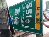 广西交通标志牌厂家制造|品牌好的交通标志牌价位