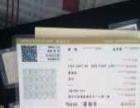 十二生肖邮票纪念品
