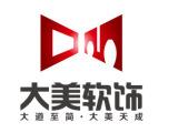 图标/艺术字/字体 工业园区 公司logo设计 专业平面设计 多