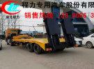 邯郸市楚风前四后八挖掘机平板车%公司电话0年0万公里面议
