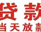 天津河西区天津哪家银行可以房产证抵押贷款