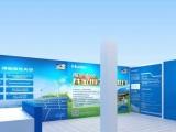 海尔光伏发电 加盟/加盟费用/项目详情