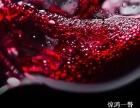 蓝莓酒与葡萄酒的区别,别说你还分不清