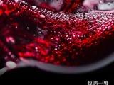 天使蓝莓酒是一款能喝的口服化妆品
