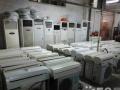 高价回收空调 洗衣机 冰箱 等家电