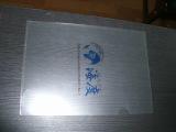 单片夹、文件夹、文件盒
