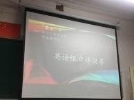 教育部认可机构-英语、日语、韩语、法语翻译公司