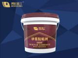 优惠的墙地固砂浆粘贴剂要到哪买-出售砂浆粘贴剂20KG