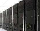 域名备案、虚拟空间、云主机、服务器租用托管,CDN