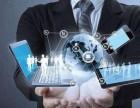互助盘系统软件模式制作设计