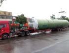 成都成華到咸寧運輸公司 機械設備運輸 工程車運輸