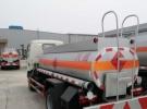 大理油罐车哪里买5到20吨1年1万公里8.8万