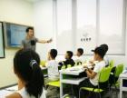 一对一学习英语哪里好欣知教育-推荐-
