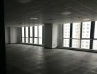 长风商务区超豪华 环球金融中心 305平精装大开间