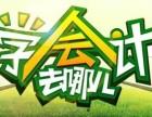 北京丰台区会计培训机构谁家好