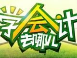 广州越秀区哪家会计培训专业