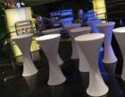 北京发光家具租赁发光沙发凳租赁大量发光吧桌租赁