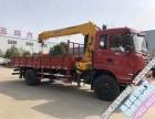 芜湖厂家直销东风2吨到20吨随车吊随车起重运输车包上户可分期