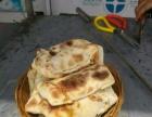 新疆馕坑烤包子技术|馕坑烤包子加盟 烧烤