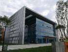 涿州中关村和谷创新产业园--雄安科技成果转化基地