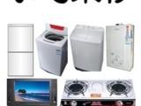 房山区阎村家电维修公司 提供专业的空调冰箱热水器维修服务