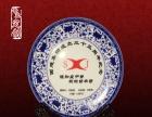 陶瓷纪念盘厂 定做陶瓷纪念盘